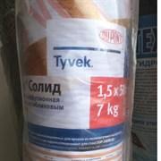 Тайвек СОЛИД Tyvek Solid 75m2