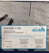 Пароизоляционная пленка Фолдер Н 98  75м2